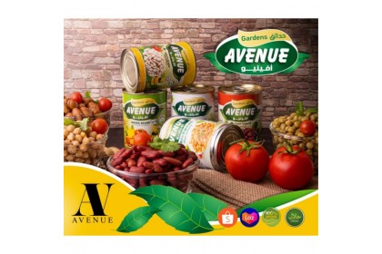 Avenue Garden Beans 400g ( Broad Beans - Red Beans - White Beans - Green Beans - Chickpea )