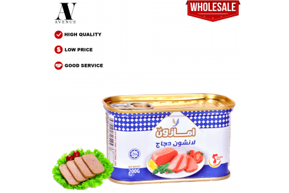 Amazon Chicken Luncheon 200g لانشون دجاج Halal Turkey
