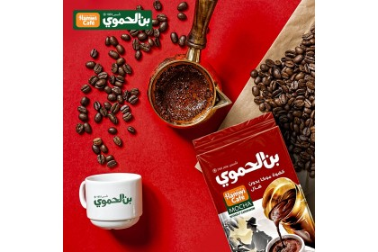 Al Hamwi Café Dark With Cardamom 200g - Turkish Coffee